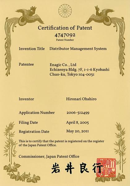 Zertifikat 8Point