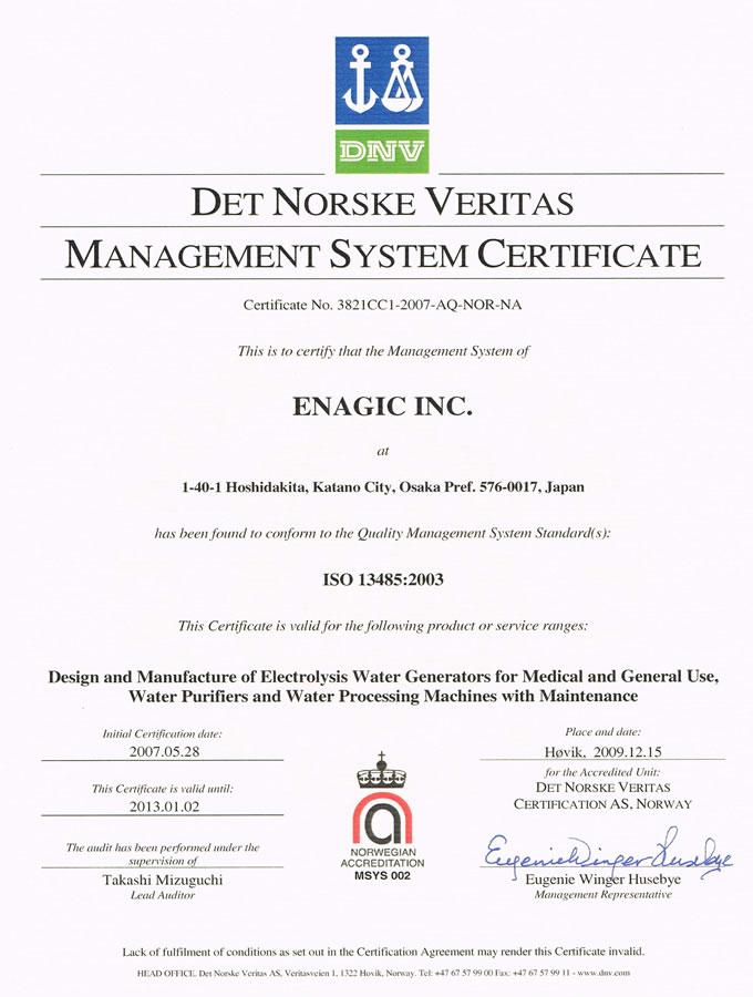 ISO13585 Zertifizikat