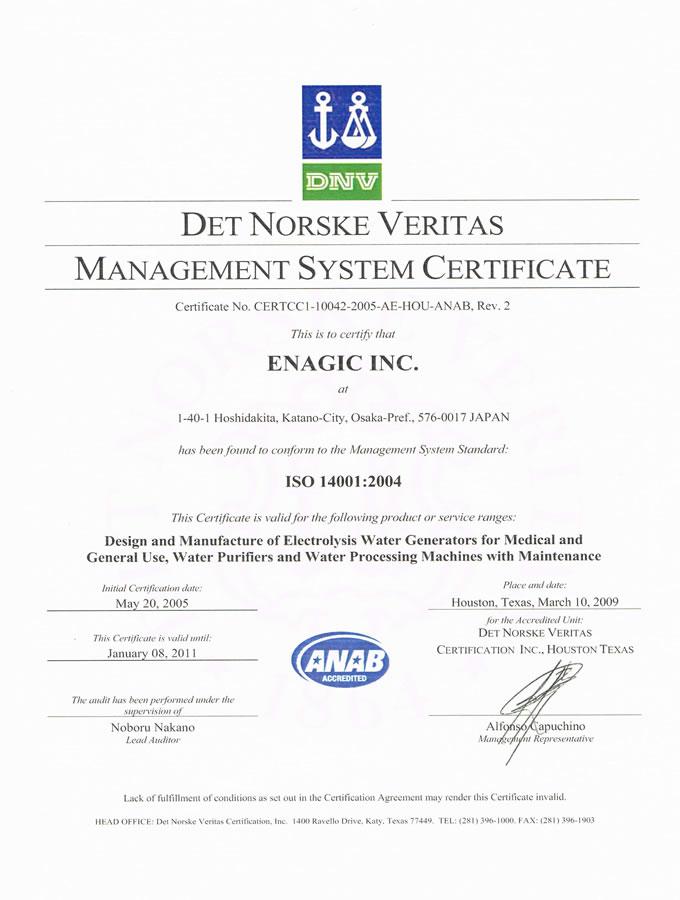 ISO14001 Zertifikat